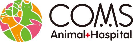 COMS動物病院